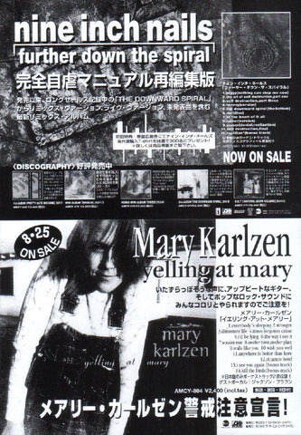 Nine Inch Nails 1995/09 Further Down The Spiral Japan album promo ad