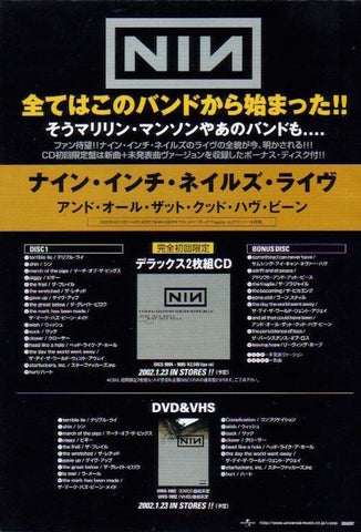 Nine Inch Nails 2002/02 And All That Could Have Been Japan cd / dvd / vhs promo ad