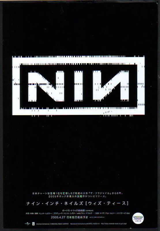Nine Inch Nails 2005/05 With Teeth Japan album promo ad