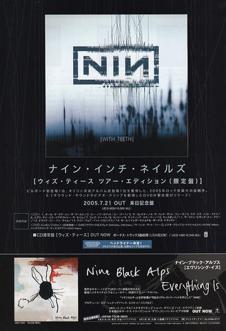 Nine Inch Nails 2005/09 With Teeth Japan album promo ad