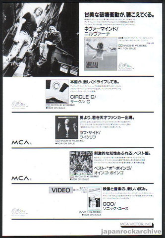 Nirvana 1991/12 Nevermind Japan album promo ad