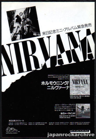 Nirvana 1992/03 Hormoaning Japan album / tour promo ad