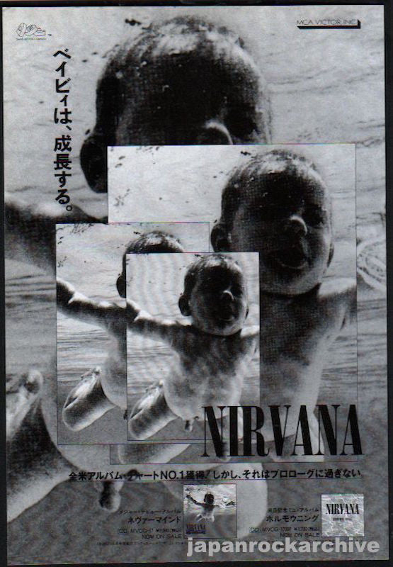 Nirvana 1992/04 Nevermind Japan album promo ad