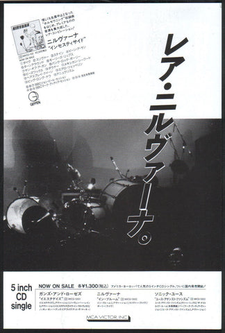 Nirvana 1993/01 Incesticide Japan album promo ad