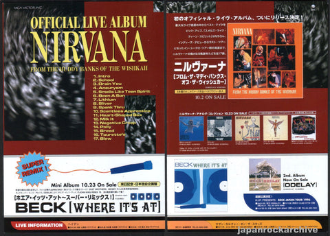Nirvana 1996/11 From The Muddy Banks of The Wishkah Japan album promo ad