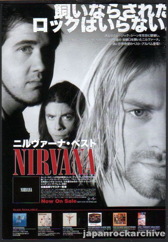 Nirvana 2003/01 Best of Nirvana Japan album promo ad