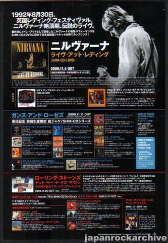 Nirvana 2009/12 Live At Reading Japan album promo ad