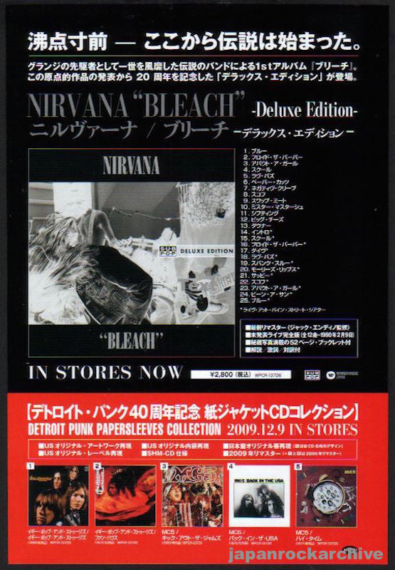 Nirvana 2010/01 Bleach Deluxe Edition Japan album promo ad