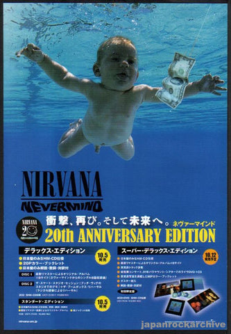 Nirvana 2011/11 Nevermind 20th Anniversary Edition Japan album promo ad