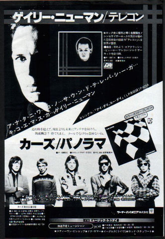 Gary Numan 1980/11 Telecon Japan album promo ad