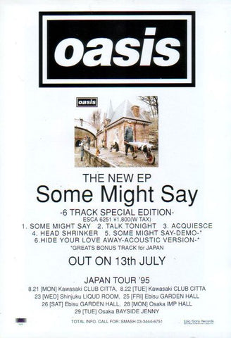 Oasis 1995/08 Some Might Say Japan ep album / tour promo ad