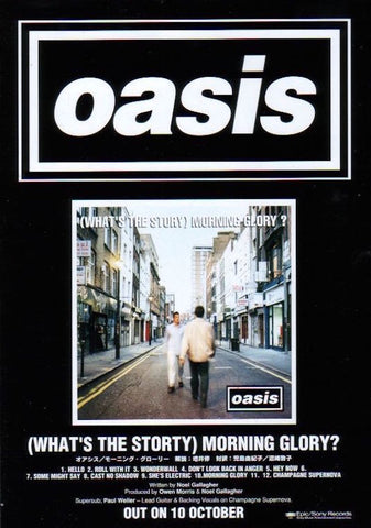 Oasis 1995/11 What's The Story Morning Glory? Japan album promo ad
