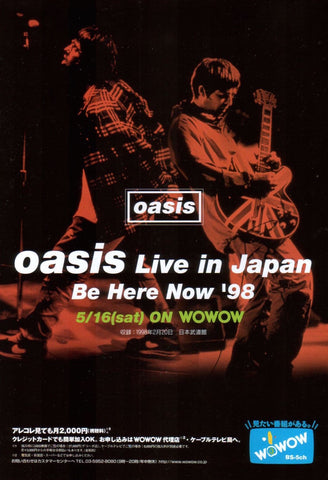Oasis 1998/06 Live In Japan Be Here Now '98 Japan TV special promo ad