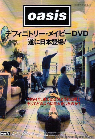 Oasis 2004/11 Definitely Maybe Japan dvd promo ad