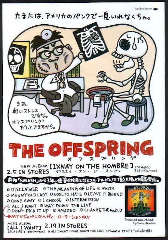 The Offspring 1997/03 Ixnay On The Hombre Japan album promo ad