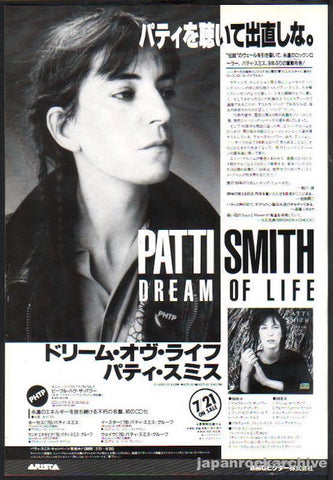 Patti Smith 1988/09 Dream of Life Japan album promo ad