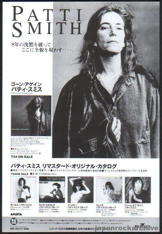 Patti Smith 1996/08 Gone Again Japan album promo ad