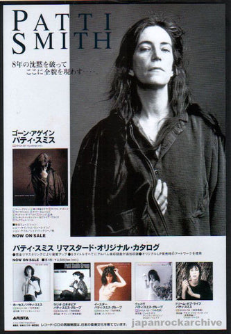 Patti Smith 1996/09 Gone Again Japan album promo ad