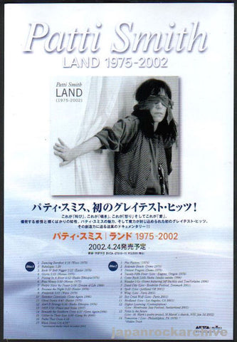 Patti Smith 2002/05 Land 1975 - 2002 Best Hits Japan album promo ad