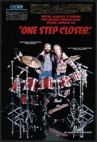 Pearl 1982/02 ???? Drum Set Japan promo ad