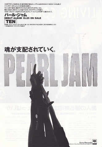 Pearl Jam 1991/11 Ten Japan debut album promo ad