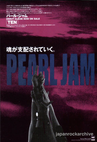 Pearl Jam 1991/12 Ten Japan debut album promo ad