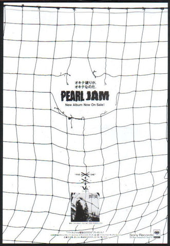 Pearl Jam 1993/11 Vs Japan album promo ad