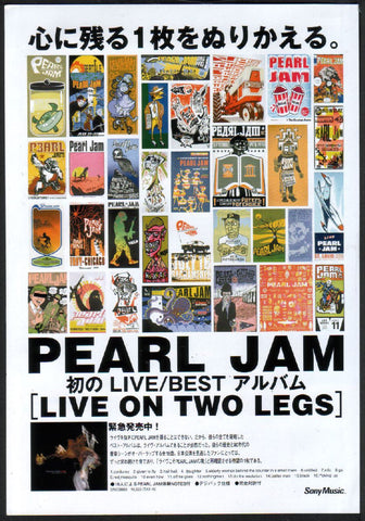 Pearl Jam 1999/01 Live on Two Legs Japan album promo ad