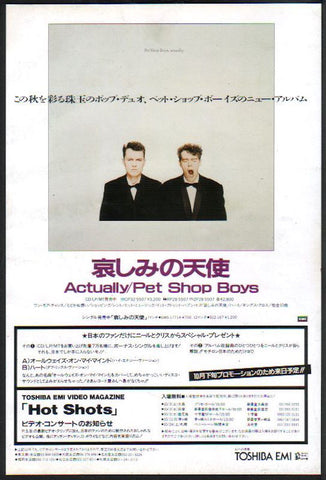 Pet Shop Boys 1987/11 Actually Japan album promo ad