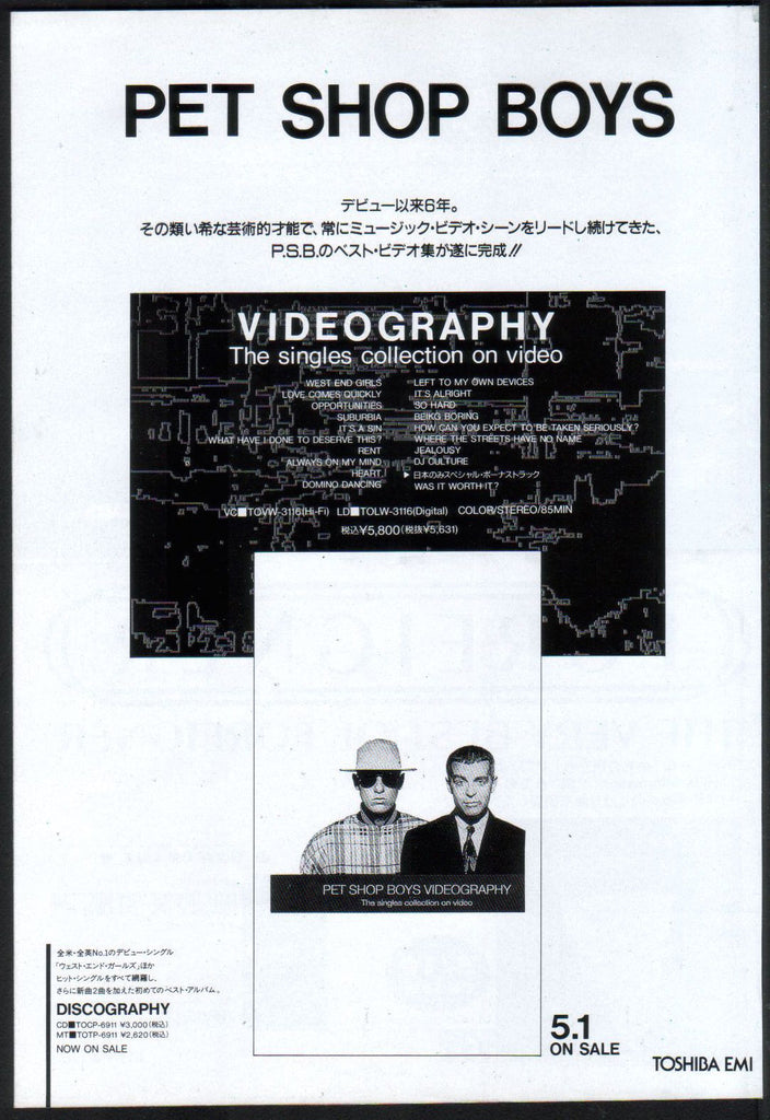 Pet Shop Boys 1992/06 Videography Japan promo ad