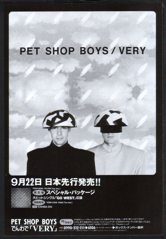 Pet Shop Boys 1993/10 Very Japan album promo ad