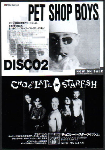 Pet Shop Boys 1995/01 Disco2 Japan album promo ad