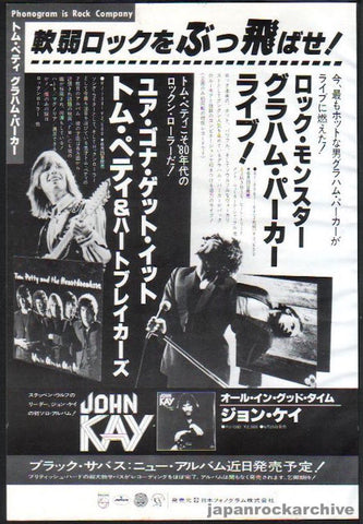 Tom Petty 1978/07 You're Gonna Get It Japan album promo ad