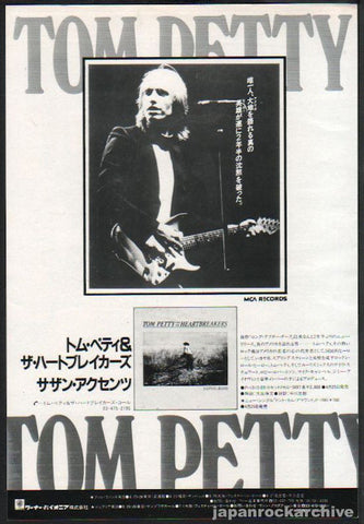 Tom Petty 1985/05 Southern Accents Japan album promo ad