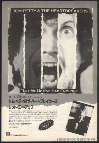 Tom Petty 1987/08 Let Me Up (I've Had Enough) Japan album promo ad