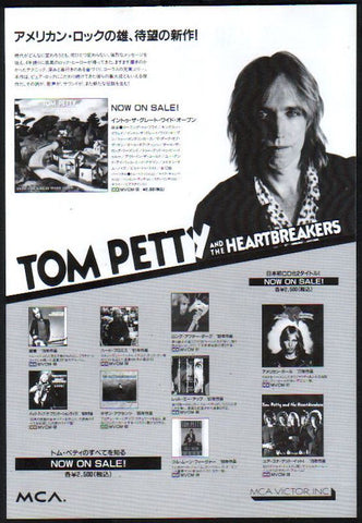 Tom Petty 1991/09 Into The Great Wide Open Japan album promo ad