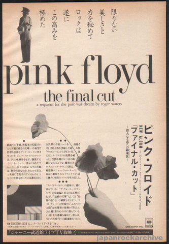 Pink Floyd 1983/06 The Final Cut Japan album promo ad