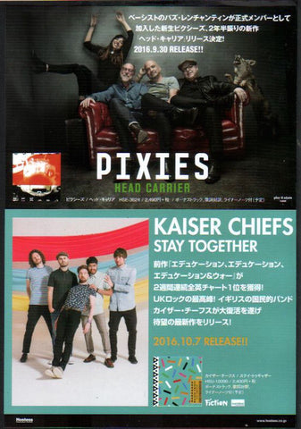 Pixies 2016/10 Head Carrier Japan album promo ad