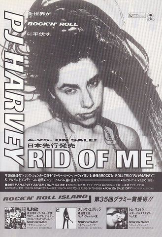 PJ Harvey 1993/05 Rid Of Me Japan album / tour promo ad