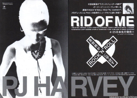 PJ Harvey 1993/05 Rid Of Me Japan album promo ad