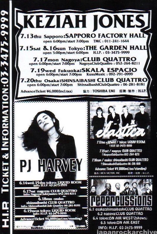 PJ Harvey 1995/06 Japan Tour promo ad