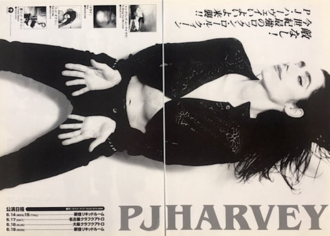 PJ Harvey 1995/07 To Bring You My Love Japan album / tour promo ad
