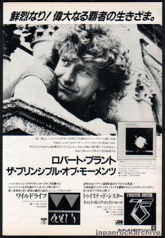 Robert Plant 1983/08 The Principle of Moments Japan album promo ad