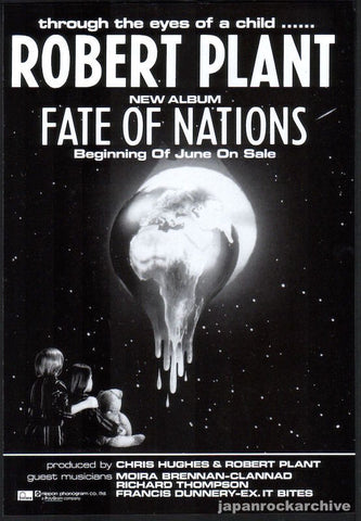 Robert Plant 1993/06 Fate Of Nations Japan album promo ad