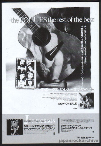 The Pogues 1992/08 The Rest of The Best Japan album promo ad