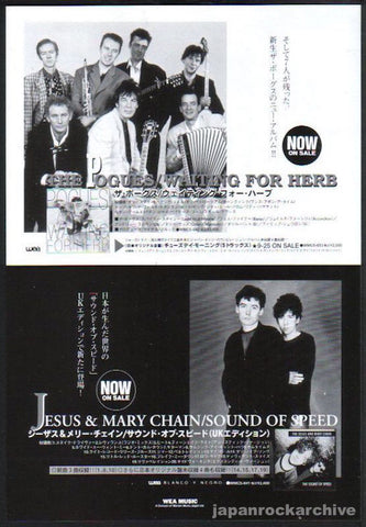 The Pogues 1993/11 Waiting For Here Japan album promo ad