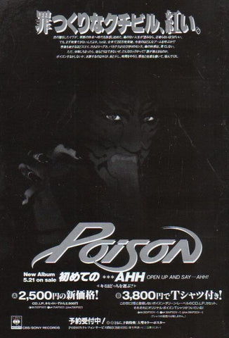Poison 1988/06 Open Up And Say AHH! Japan album promo ad