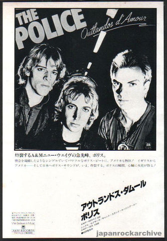 The Police 1979/09 Outlandos d'Amour Japan album promo ad
