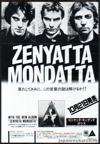 The Police 1980/11 Zenyatta Mondatta Japan album promo ad