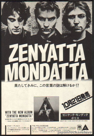 The Police 1980/12 Zenyatta Mondatta Japan album promo ad